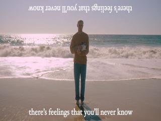 always, i'll care (Lyric Video)