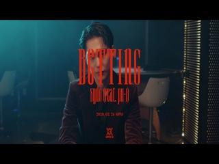 BETTING (Feat. pH-1) (MV Teaser)