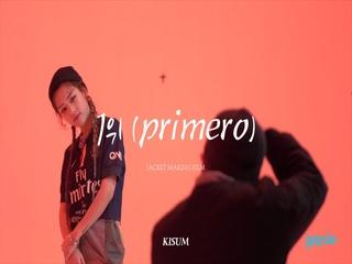 키썸 (Kisum) - [THE 1st KEY TO SUM ISLAND] 자켓 촬영 메이킹