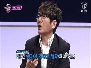 [10회] 김범수와 김연우를 닮은 듀오의 등장! 기대감 UP 과연 정체는?