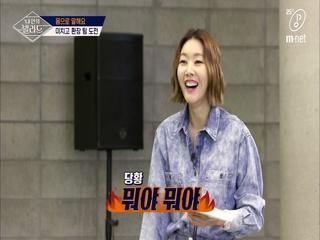 [5회] 장성규의 '패스' 신공 & 초록괴물팀의 뜻밖의 선전!