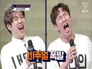 [5회] '달려그아ㅏㅏ' 미치고 환장(장성규X유재환) 선곡 후보 1번 ♬나를 슬프게 하는 사람들