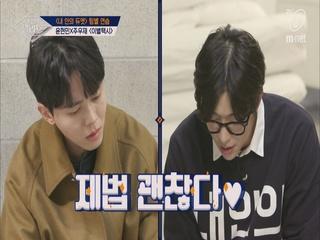 [5회] '호흡척척!' 파트 분배부터 편곡까지 일사천리 진행=3