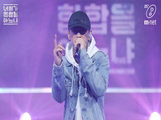 [4회/풀버전] 더블케이 - ′Shine′