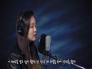 낙몽 (落夢) (Prod. by Woney) (Live Ver.)