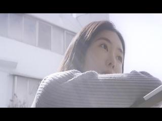 반쪽짜리 (Teaser 1)