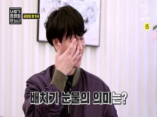 [5회/예고] 아재래퍼 눈물샤워의 밤?! (feat. 찐팬들의 감동소환) I 이번주 금요일 밤 11시