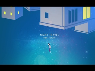 Night Travel (Teaser)