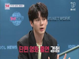 [34회] (TV에서는) ※최초 공개※, 연기자 옹성우의 단편 영화