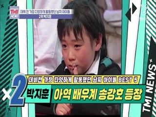 [34회] 무려 15년 차! 베테랑 배우의 짬에서 나오는 연예인 바이브 '박지훈'