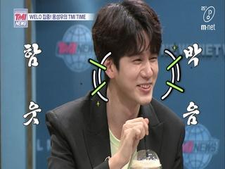 [34회] 갓러멜 마키아토♥ 등장에 성우는 그저 행-복