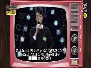 [Teaser] 스타들의 숨은 이야기 오픈 임박!(feat.Mnet) | 퀴즈와 음악사이 3/31(화) 저녁 8시 Mnet 첫방송