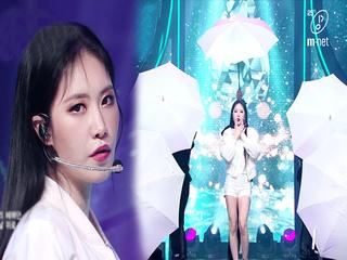 '예지'의 감성 퍼포먼스! 'HOME' 무대