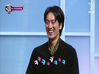 [11회] 부산 싸나이 김민준의 근거 있는(?!) 직감수사가 시작됐다!