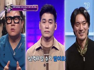 [11회] 신동x이상민의 도움으로 수사를 완성해 가는 김민준 (간절함)