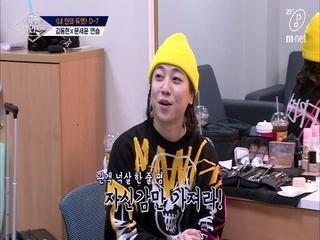 [6회] '자신감만 가져라!' 연습을 지켜보던 관객 넉살의 한 줄 평