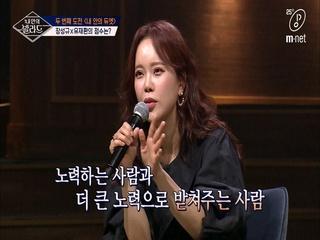 [6회] '이게 진짜 호흡' 노력한 성규와 더 큰 노력으로 받쳐준 재환