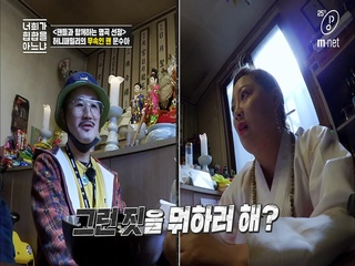 [5회] '팬심부터 사주까지?!' 허니패밀리 X 찐팬 만남