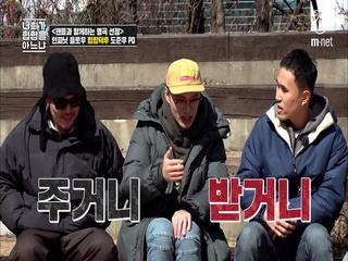 [5회] '의외의 힙덕 PD님 등장' 인피닛플로우 X 찐팬 만남