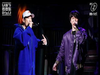 [5회] '눈물샤워' & '다 타' - 배치기 @ 명곡 선정의 밤
