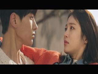 사랑에 빠졌었나봐 (어서와 OST Part.4) (Teaser)