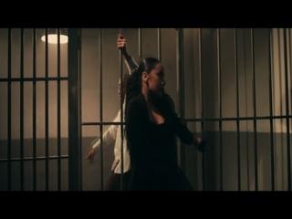 Get Me (Feat. Kehlani)