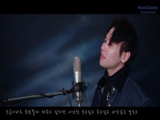 예뻐이뻐 (Prod. by Woney) (Live Ver.)