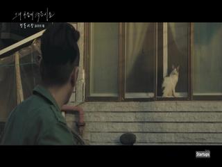 그대 가슴에 작은 시를 (Teaser 2)