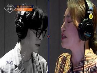 [선공개/7회] (귀호강주의) 윤현민X조현아의 ★환상 듀엣★ ♬이별택시