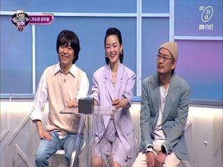 [12회] 김윤아曰 저희 팀(자우림) 남자분들 하고 닮으신 것 같아요~(제가….저래요??)