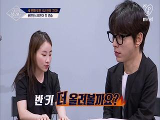[7회] '올리고↗ 또 올리고↗↗' 처음으로 높은 키에 도전하는 저음 전문가 윤현민