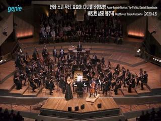 [Beethoven : Triple Concerto & Symphony No. 7] 홍보 영상