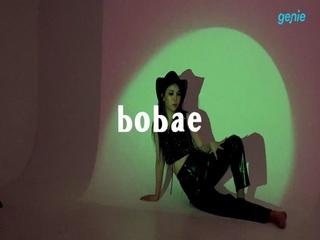 bobae - [Like a] 앨범 커버 촬영 비하인드