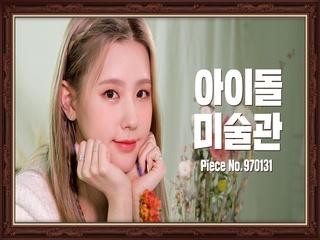[4K] (여자)아이들 '미연' 미모에 취하는 영상 | G-IDLE | MIYEON | 아이돌미술관 IDOL MUSEUM