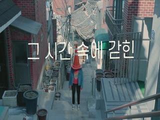 만유인력의 법칙 (Feat. 미엘)