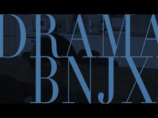 Drama (Teaser)