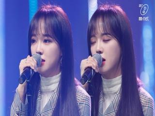 차세대 싱어송라이터 '세정'의 'SKYLINE' 무대