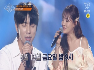 [선공개/8회] '이 애절한 감성 무엇..' 윤현민X조현아 ♬안아줘 무대 미리보기