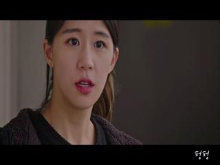 펑펑 (Feat. 임경만)