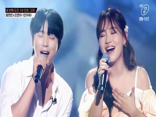 [8회] ♬안아줘 - 윤현민X조현아 (원곡  정준일)ㅣ3차 도전 무대