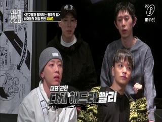 [6회] 훈훈하다 훈훈해♥ AOMG의 아재래퍼 찐팬 인증 타임!