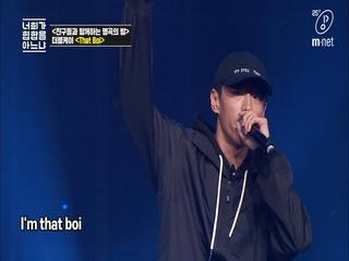 [6회] 2020 That Boi (feat. JUSTHIS, 초영) - 더블케이 @ 2020 명곡의 밤