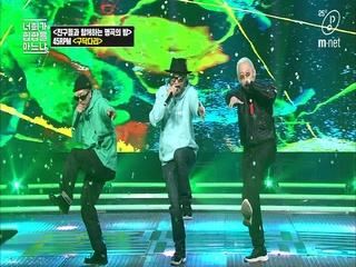 [6회] 구닥다리 (feat. Red Roc) - 45RPM @ 2020 명곡의 밤