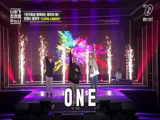 [6회] Living Legend 2020 (feat. Verbal Jint) - 인피닛플로우 @ 2020 명곡의 밤