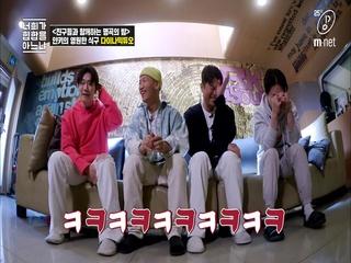 [6회] 삐진 형들의 등장! 얀키 잡는 다이나믹 듀오  (feat. 아메바컬쳐 패밀리)