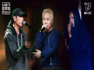 [6회/풀버전] 2020 That Boi - 더블케이 (feat. JUSTHIS, 초영)