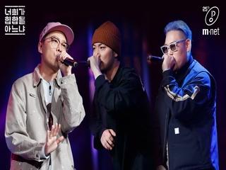 [6회/풀버전] Living Legend 2020 - 인피닛 플로우 (Feat. 버벌진트)