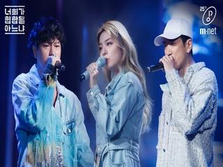 [6회/풀버전] 눈물샤워 - 배치기 (Feat. 에일리)