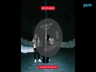 Land of Peace - [Underground] 'Get Into You' 1분 미리 듣기