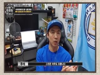 [너힙아] <아재(래-퍼)의 말> 상담영상 공개 (1)
